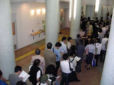 Crowd waiting in line JPG