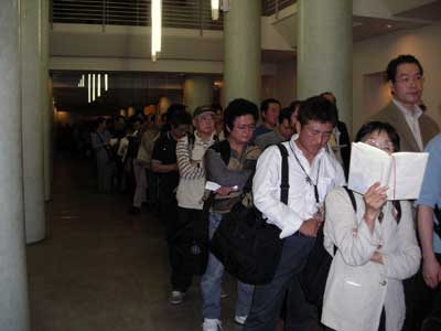 Symposium crowd waiting in line JPG
