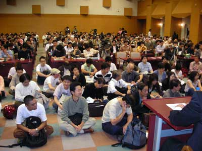 Symposium Audience JPG