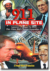 *911 In Plane Site - DVD front